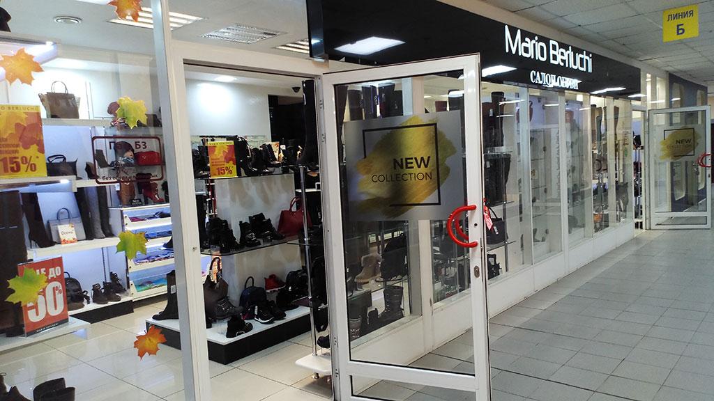 ad7ad5b9a Список магазинов — Торговый центр Феникс
